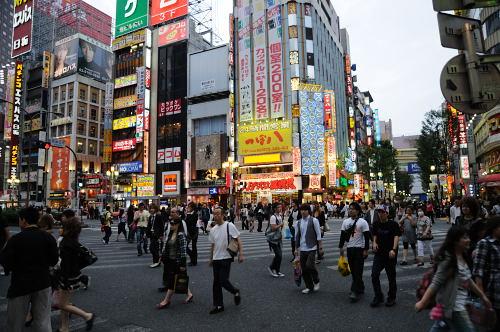 Vakantie Tokio, Japan 2009